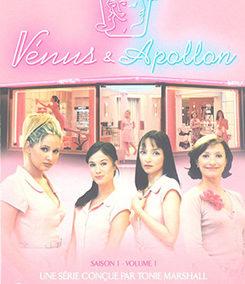 2007 – Vénus et Apollon
